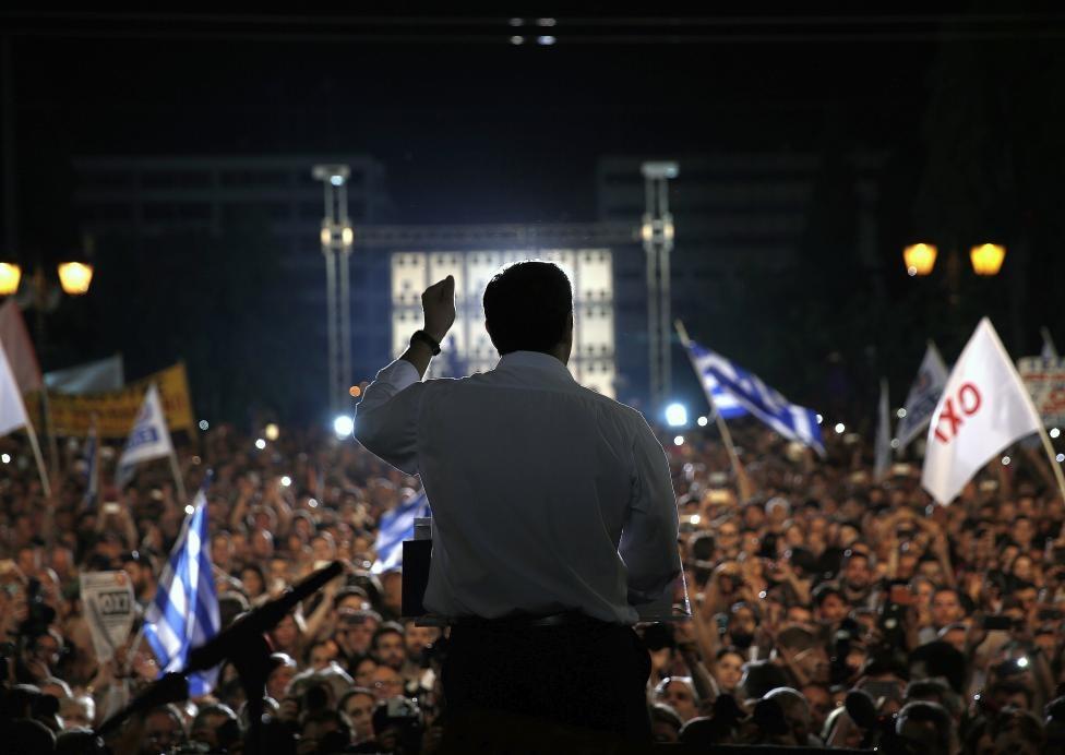 یونان