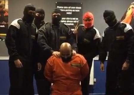 داعش, انگلیس