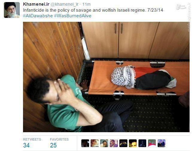 آیتالله خامنهای رهبر معظم انقلاب,رژیم صهیونیستی