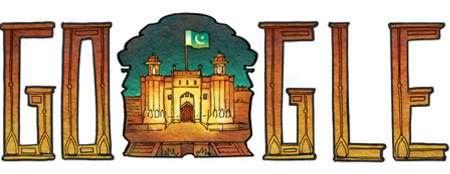 گوگل,پاکستان