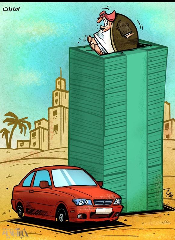 چرا قیمت ماشین در ایران بالاست