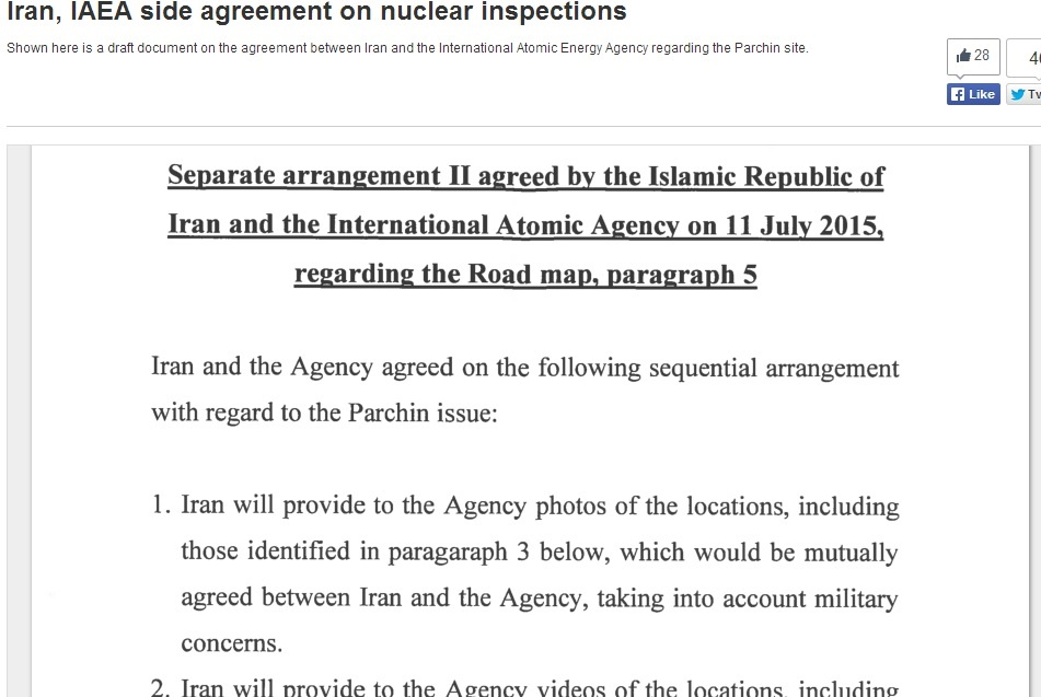 توافق هسته ای ایران و پنج بعلاوه یک برجام ,سازمان انرژی اتمی,آژانس بین المللی انرژی اتمی