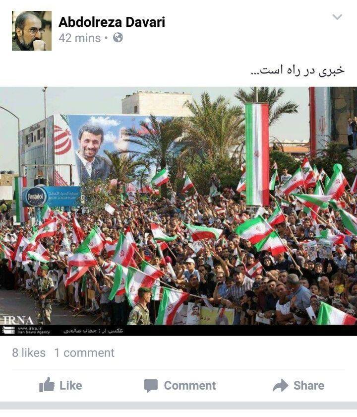انتخابات مجلس دهم,محمود احمدی نژاد