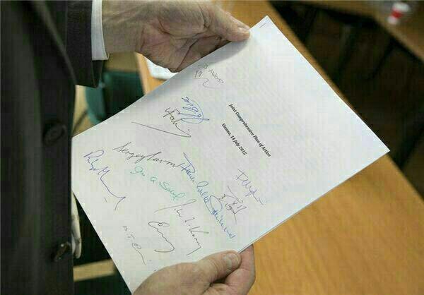 توافق هسته ای ایران و پنج بعلاوه یک برجام ,معصومه ابتکار