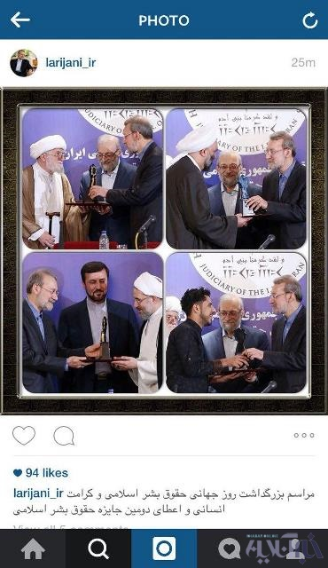 علی لاریجانی,چهرهها در اینستاگرام