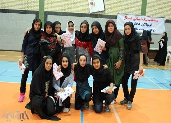 مسابقات هندبال نونهالان دختر استان قم