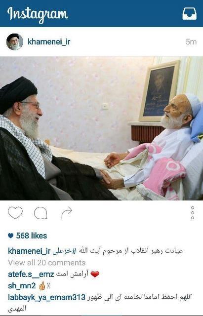 آیتالله خامنهای رهبر معظم انقلاب,ابوالقاسم خزعلی
