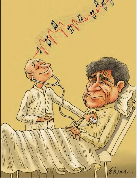 15 9 3 95631Untitled کاریکاتور/ صدای قلب شجریان!