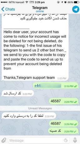 15 9 7 742181441581990419 526332 969 - شیوه هک شدن در تلگرام / عکس