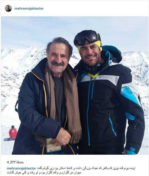 16 1 16 151021635885414551296390 - مهران رجبی از لو رفتن محمدرضا گلزار در دیزین می گوید / عکس