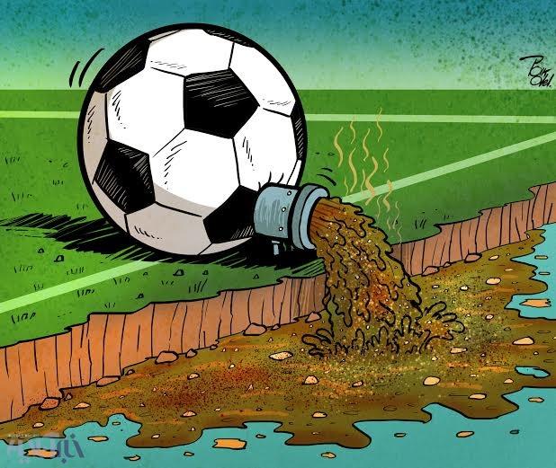 کاریکاتور/ بوی گند فوتبال در آمد!