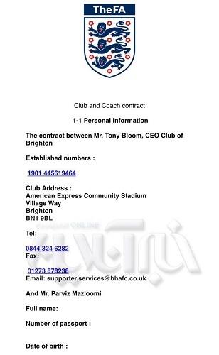 16 10 4 23116photo 2016 10 04 23 10 40 - ایمیل جنجالی باشگاه انگلیسی به مظلومی را ببینید/گفتند سالی یک میلیون پوند میدهیم گفتم کم است
