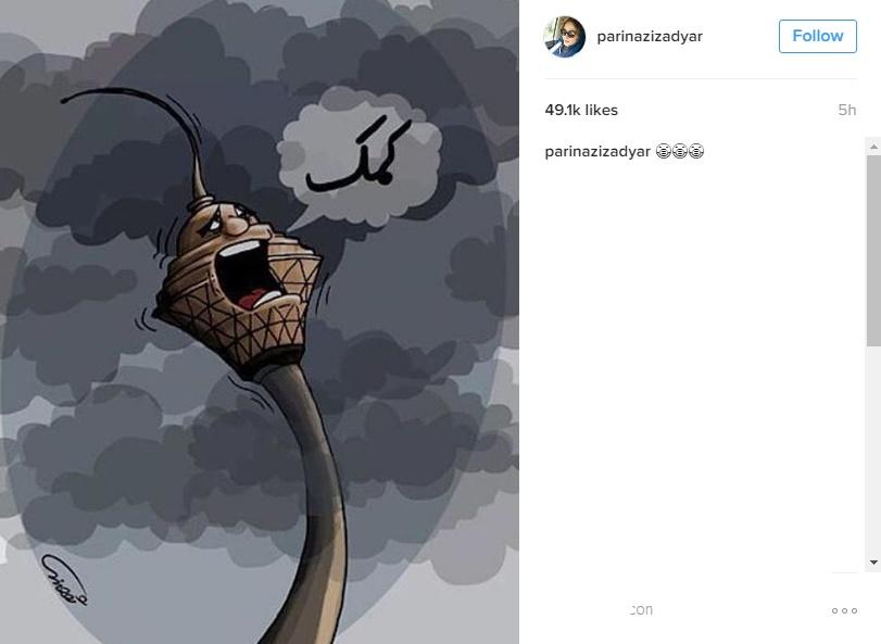 کاریکاتور محیط زیست کاریکاتور آلودگی هوا اینستاگرام بازیگران اینستاگرام الناز شاکردوست