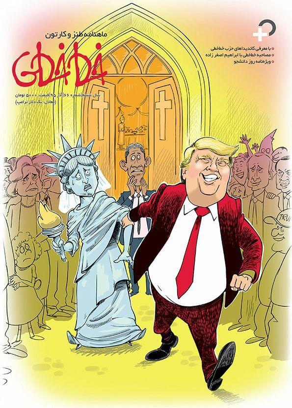 کاریکاتور | این هم عروس جدید ترامپ!