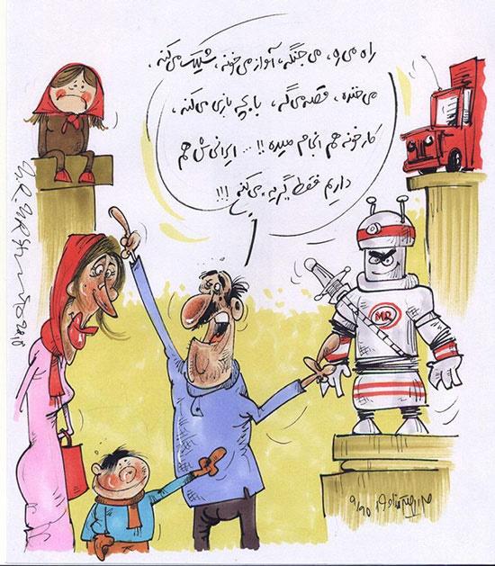 نتیجه تصویری برای کاریکاتور فرهنگ انتقاد