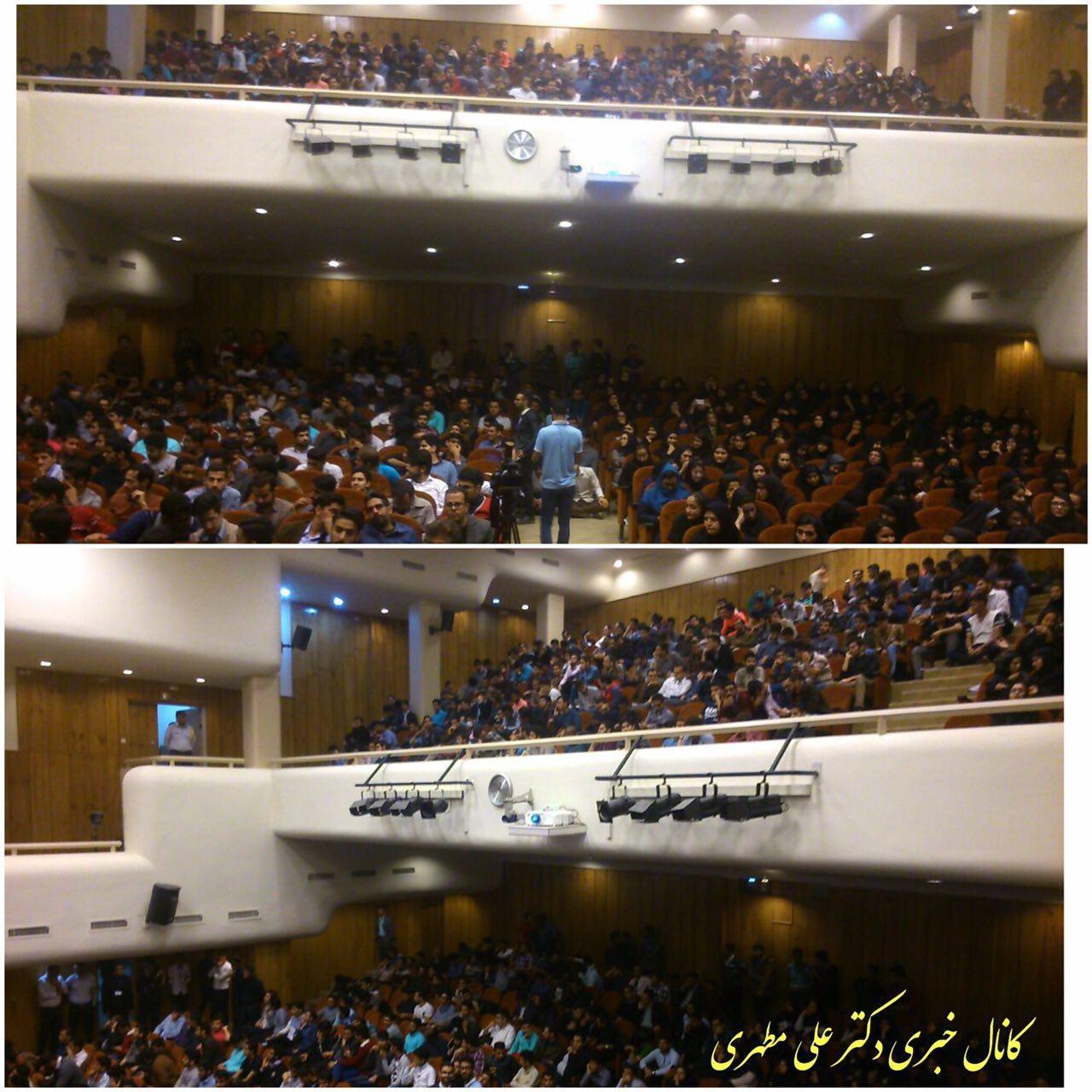 16 12 5 19542712 - تصاویر معناداری که علی مطهری از یک جلسه «روز دانشجو» در تلگرام منتشر کرد