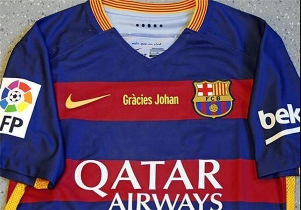 نام یوهان کرایف روی پیراهن بارسلونا در ال کلاسیکو