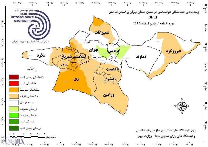 خشکسالی تهران