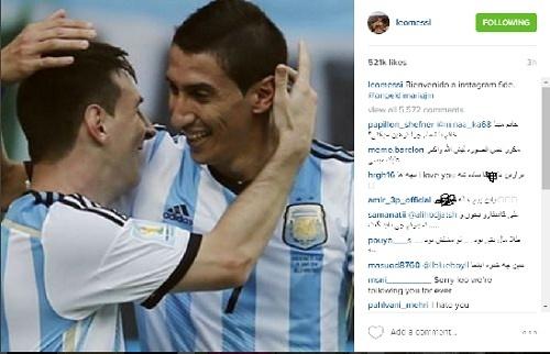 16 4 23 3814ghghggf - حمله دوباره بیکارهای ایرانی در اینستاگرام به مسی برای انتشار این عکس!