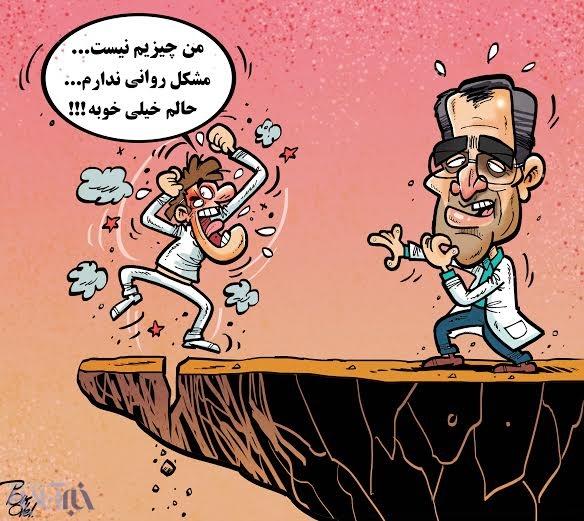 کاریکاتور/ اپیدمی خودکشی!