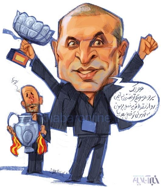 کاریکاتور/ گواردیولای ایران!