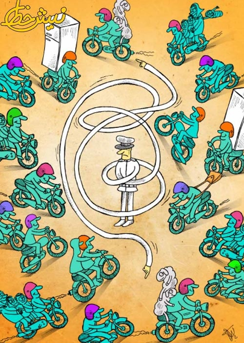 کاریکاتور/ این موتوریهای نازنین!
