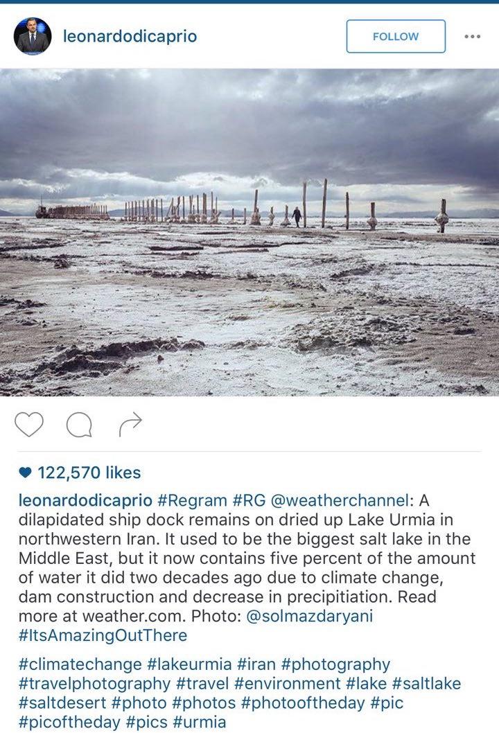 نگرانی لئوناردو دیکاپریو از وضعیت دریاچه ارومیه/ عکس