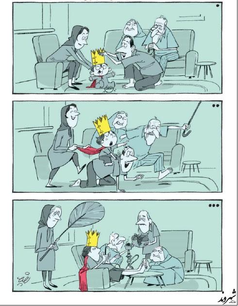کاریکاتور | ملکههای بیکار ایرانی!