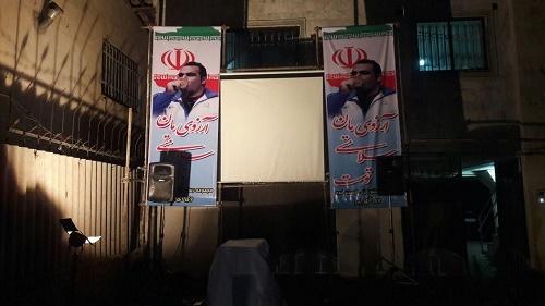 16 8 17 23752photo 2016 08 17 01 14 08 - ناداوری بهداد سلیمی را از المپیک حذف کرد /مرسی پسر که رکورد دنیایمان را حفظ کردی