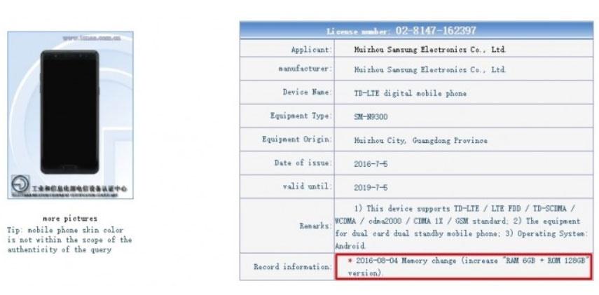 تأیید ساخت نوت 7 با 6 گیگ رم و 128 گیگ حافظه داخلی/ عکس
