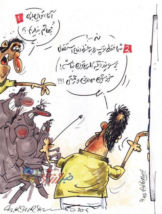 16 8 7 1844aaaaaa 7 - کاریکاتور | نقشه گل زدن به استقلال لو رفت!