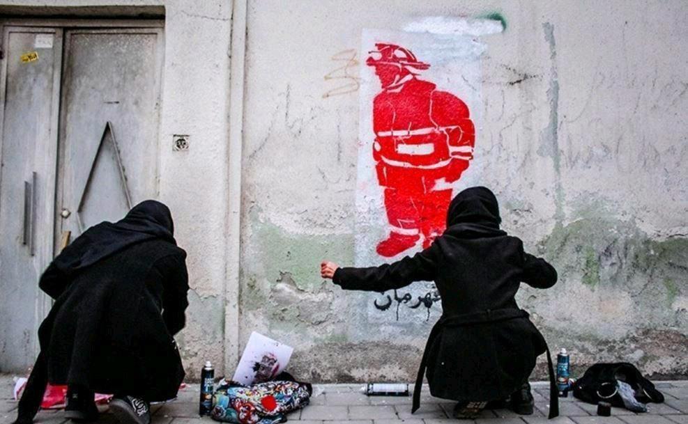 گرافیتی آتشنشان بر دیوارهای تهران (تصویر)