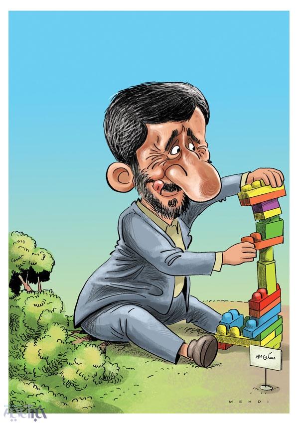 17 1 7 183457 1 - جدیدترین شیرینکاری احمدینژاد!