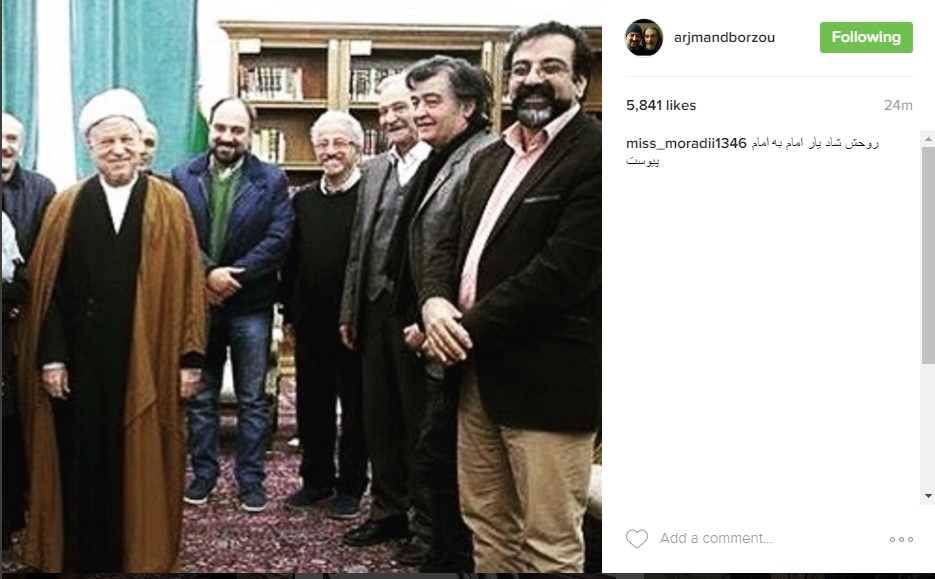 مراسم تشییع هاشمی رفسنجانی بیوگرافی هاشمی رفسنجانی اینستاگرام بازیگران