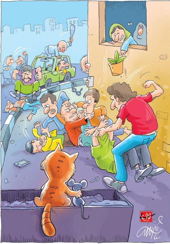 نزاع خیابانی,کاریکاتور,مرگ