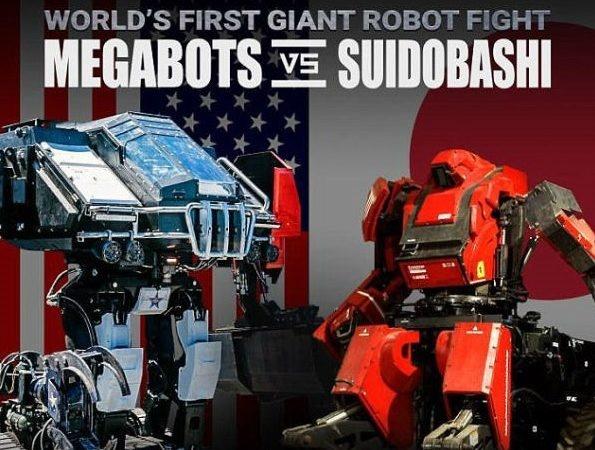 نبرد ربات های غول پیکر ژاپن و آمریکا در رینگ مبارزه