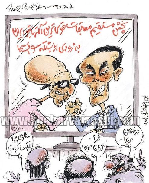 لیگ برتر هفدهم,حمید درخشان,کاریکاتور