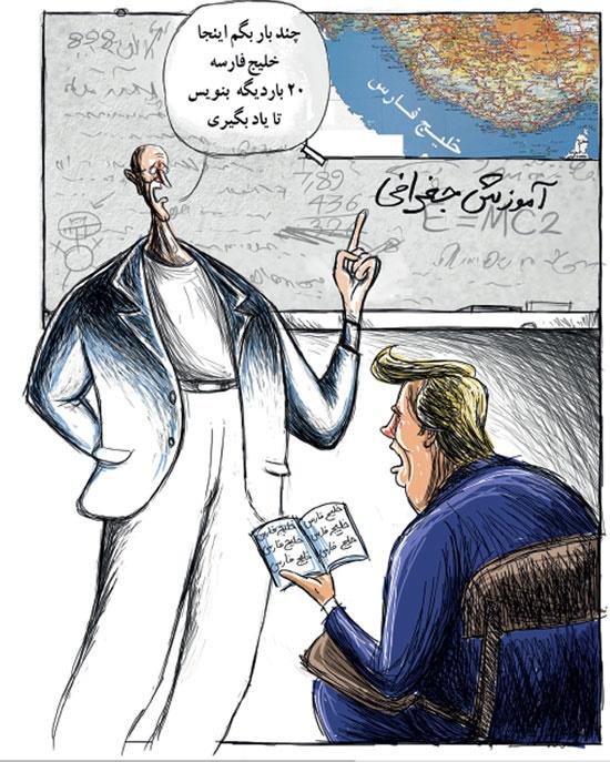 دونالد ترامپ,کاریکاتور