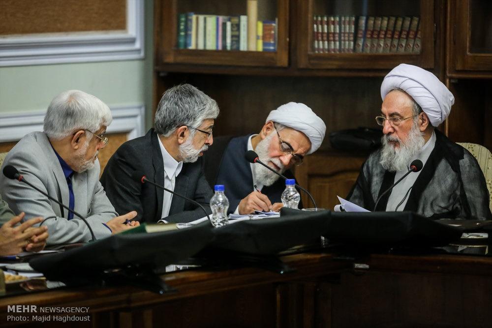 محمد رضا عارف,علی اکبر ناطق نوری,غلامعلی حداد عادل,مجمع تشخیص مصلحت نظام