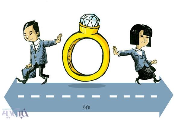 کاریکاتور,چین,ازدواج