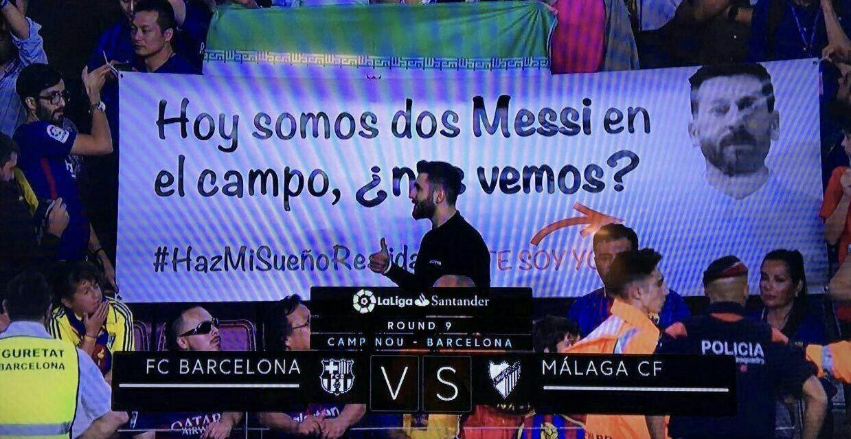 لیونل مسی,بارسلونا