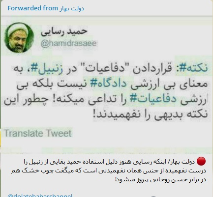 محمود احمدی نژاد,حمید رضا بقایی
