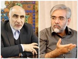 قربانزاده و کریمی اصفهانی