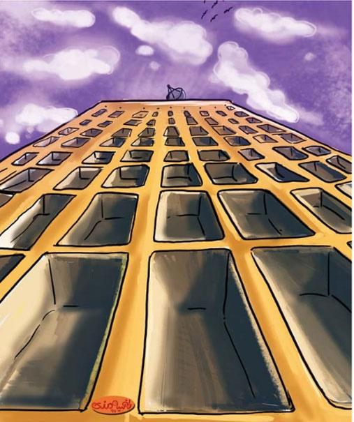 مسکن مهر,کاریکاتور,زلزله