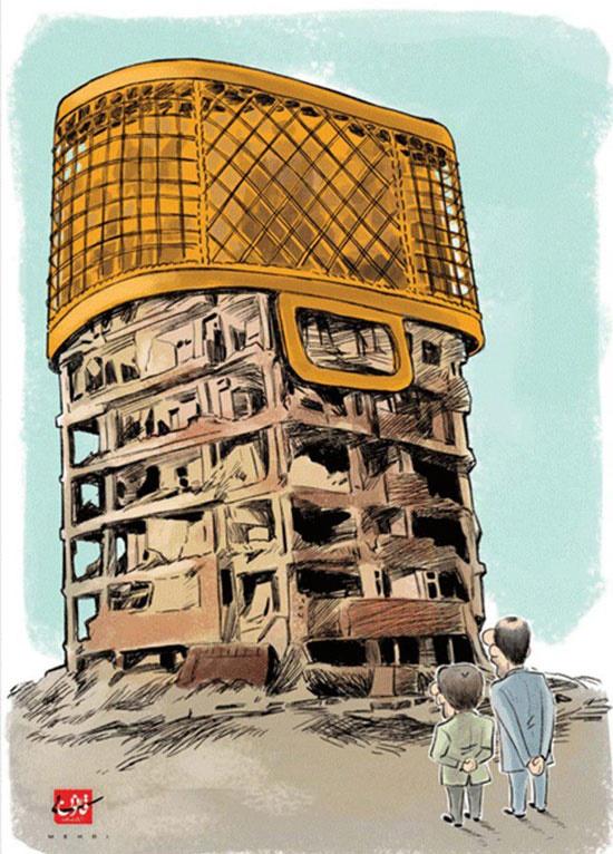 مسکن مهر,کاریکاتور,محمود احمدی نژاد