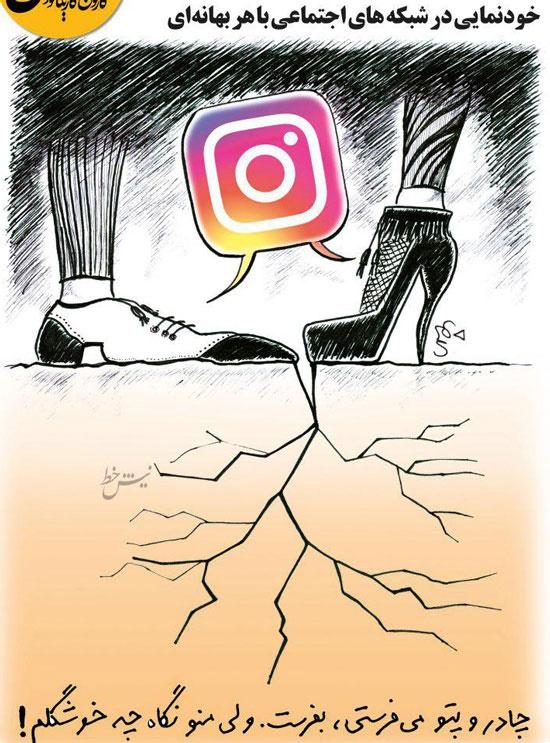 شبکه اجتماعی,کاریکاتور,زلزله