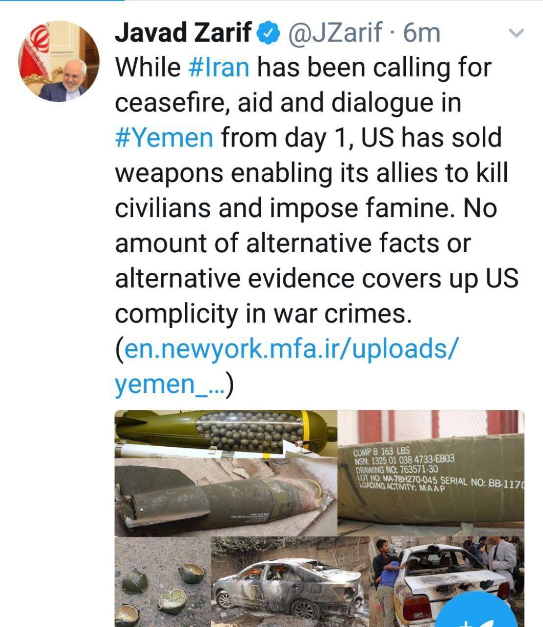 محمدجواد ظریف,ایالات متحده آمریکا,یمن