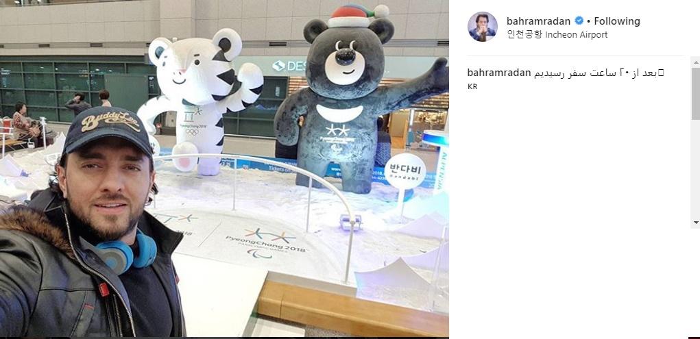 نخستین عکس بهرام رادان در کره جنوبی برای حمل مشعل المپیک زمستانی
