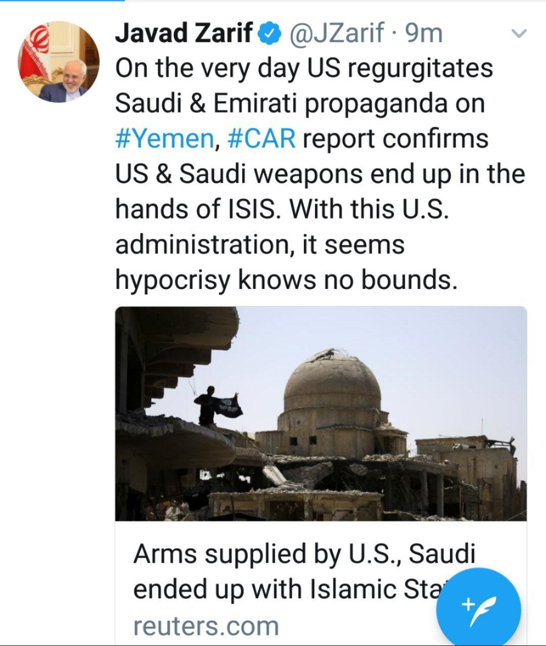 محمدجواد ظریف,انصارالله یمن,یمن