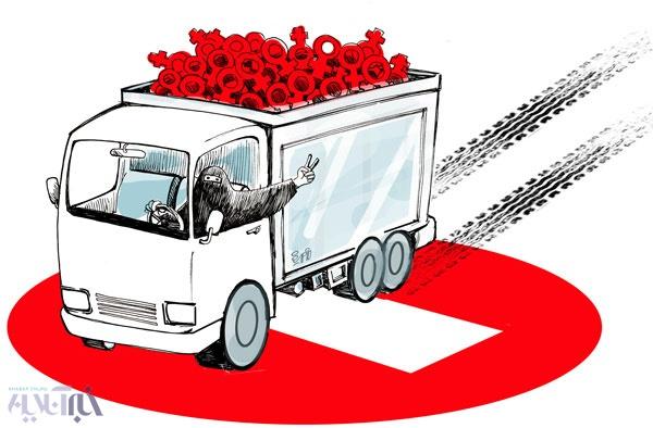 کامیون سواری زنان عربستان!